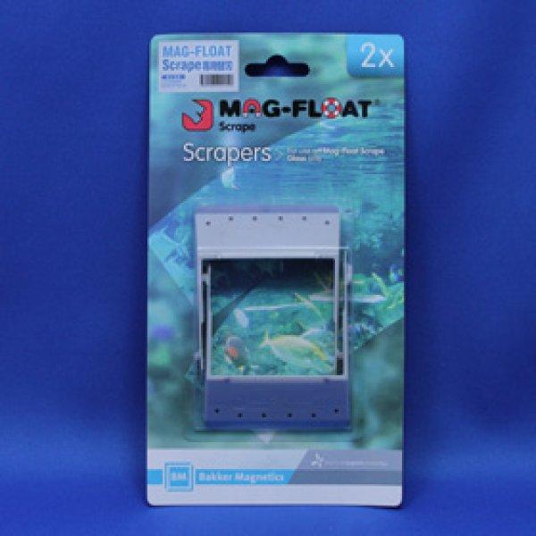 画像1: マグフロート・スクレーパー専用替刃 (1)